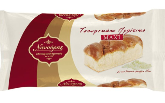 "Brioche ""Maxi"" (250g e) with authentic Chios mastic"